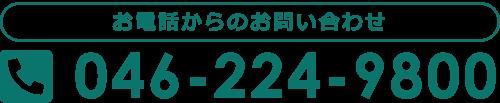 0462249800